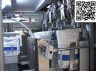 阀口袋特种砂浆超声波包装机干粉砂浆装袋机