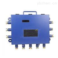 KJJ12矿用本安型信号转换器.