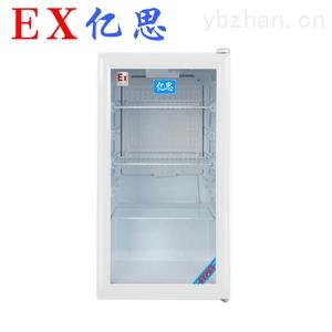 BL-100L-呼和浩特防爆冰箱(直冷)
