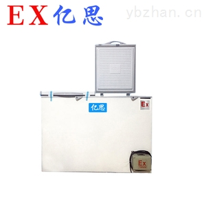 BL-500W-南京双门卧式防爆冰箱500升