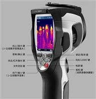 ADB-TD-982Y手持式红外温度热像仪