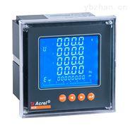 安科瑞ACR系列網絡電力儀表ACR320E