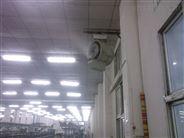 壁掛式離心加濕器YJLX-50B價格
