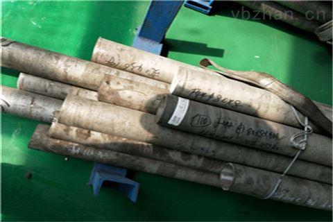 美标NS142合金钢管