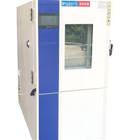 可程式高低温箱检测设备