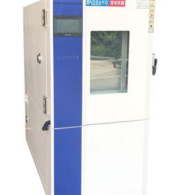 PV2005恒温恒湿试验箱
