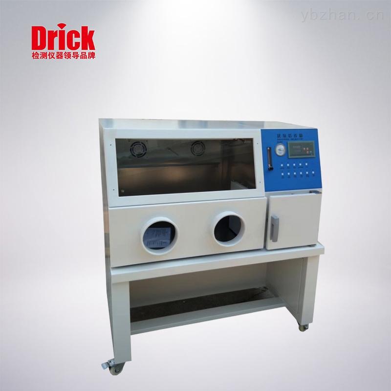 DRK659-德瑞克厭氧培養箱