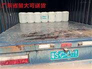 廣州蒸餾水東莞去離子水工廠
