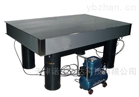 GSZ-5-氣墊自平衡隔振光學平臺