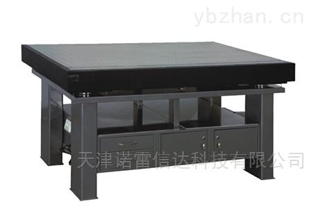 GSZ-2型-光學平臺