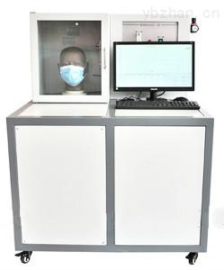 防护型口罩颗粒物过滤效率测试仪