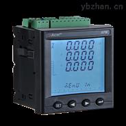安科瑞APM810網絡電力儀表精度0.5S
