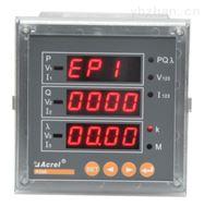 安科瑞PZ96-E4/2M網絡多功能智能電表