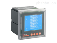 嵌入式三相多功能电力仪表ACR120E