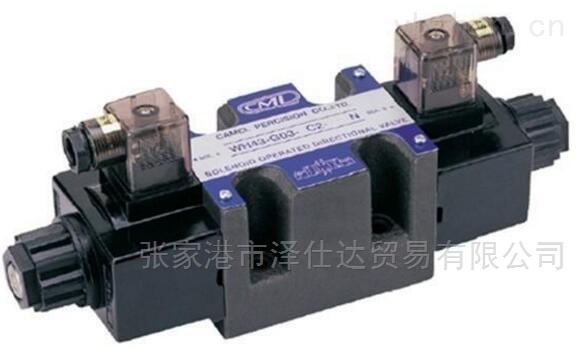 CML全懋電磁閥WH43-G03-B2/B3-A220-N使用