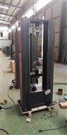 玻璃镜片三点弯曲强度试验机