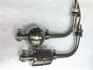 水位液位報警器