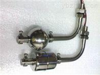 水位液位报警器