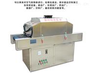 武漢紫外線殺菌爐