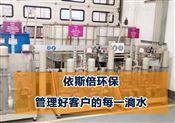 台州镀铜废水处理技术