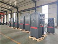 钢铁行业专用液压万能材料试验机