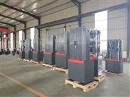 钢铁行业液压万能材料试验机