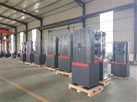 鋼鐵行業專用液壓萬能材料試驗機