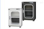 苏州电子防潮柜98L家用小型|工业型|防
