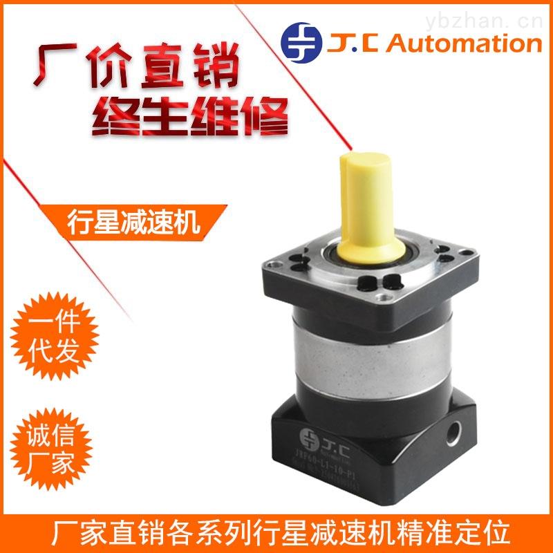 深圳5比大功率減速機供應商家-吉創達