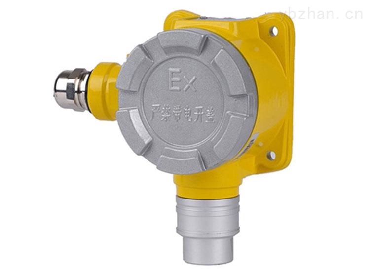 H2氢气泄漏报警器