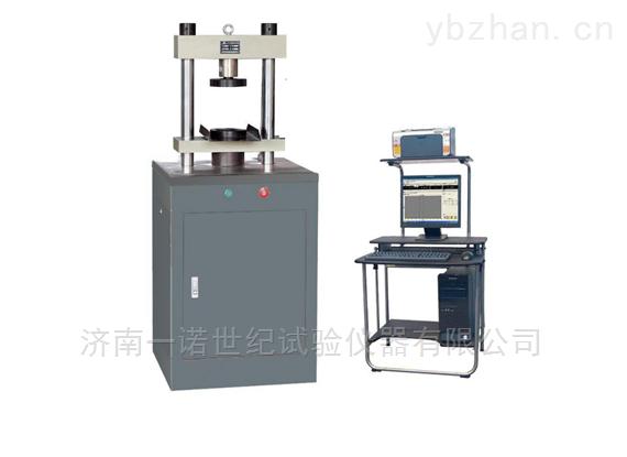 电子抗压抗折试验机 针状焦耐压强度测试仪