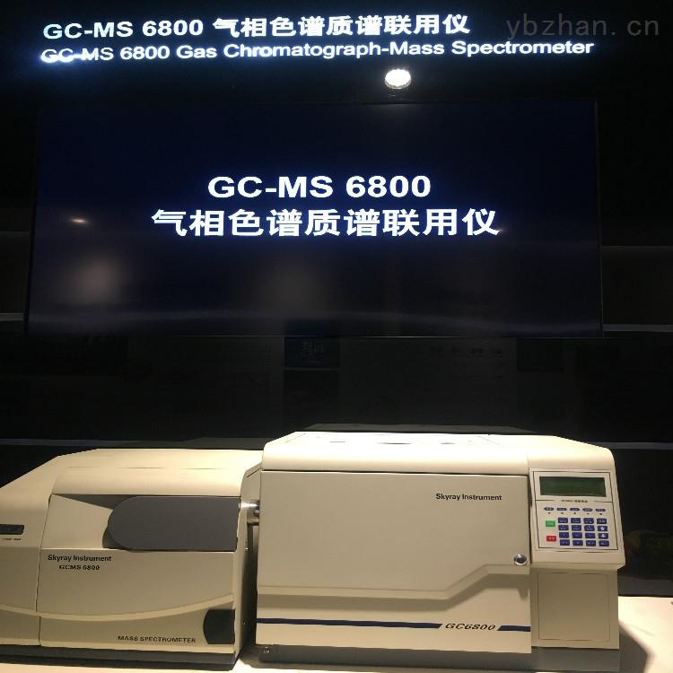 国产气相色谱质谱仪知名生产厂家