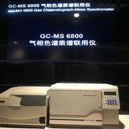 國產氣相色譜質譜儀知名生產廠家