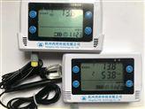 内置大屏低功耗可充电温湿度记录仪器