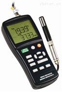 便携式高精度数字温湿度、露点仪