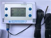 车载GSP冷链运输温湿度记录仪
