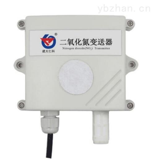 RS-NO2-建大仁科 NO2二氧化氮濃度檢測儀變送器