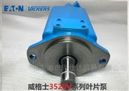 VICKERS威格士45VQ-66A-1A-22R油泵維護
