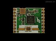 RFM63 无线通信模块