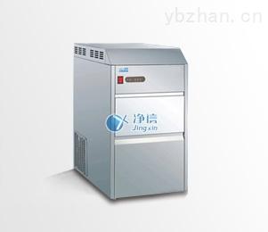 XB系列-上海净信雪花制冰机