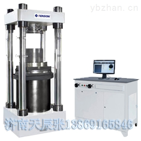 YAW-3000A-3000KN微机控制电液式压力试验机