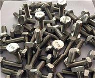 S32205金属制品-螺栓