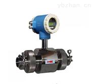 YS-LDE-W型衛生型電磁流量計