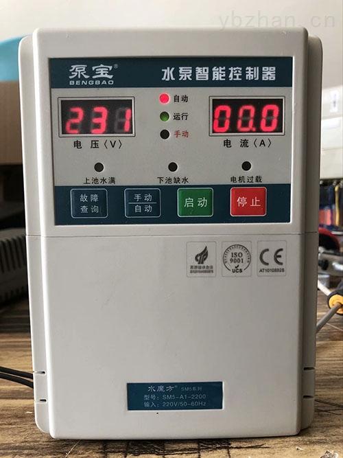 水泵机械式压力控制器调整