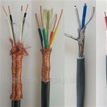 ZR-KFFRPKFFRP-4*2.5控制电缆