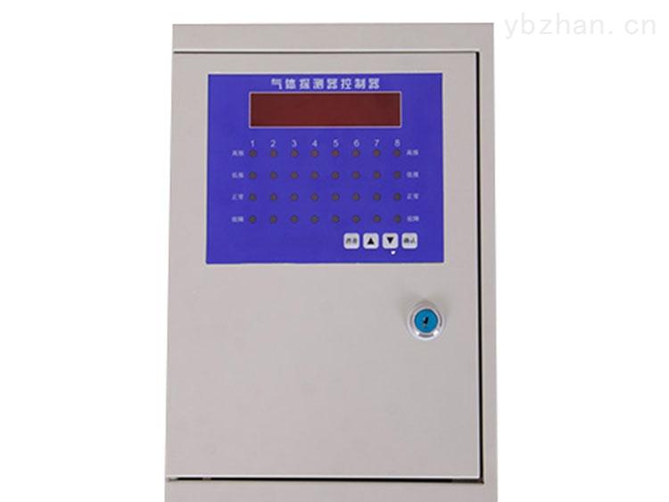 RBK-6000-ZL9天然氣氣體檢測儀