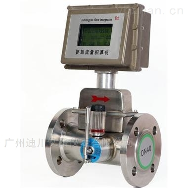 LWQ-天然氣渦輪流量計