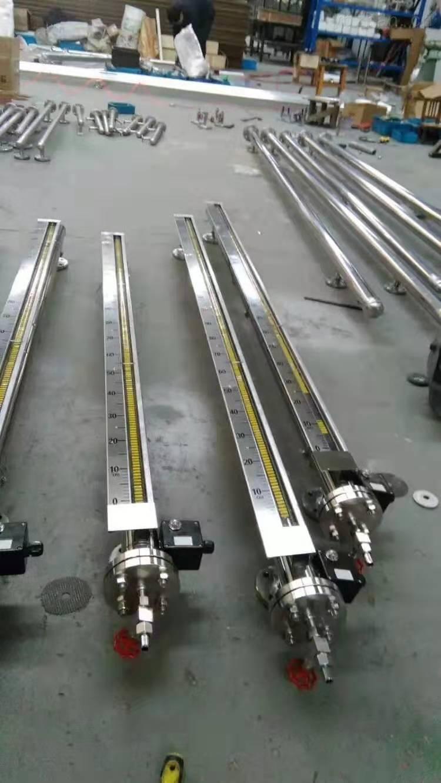 无锡供应带远传磁翻板液位计