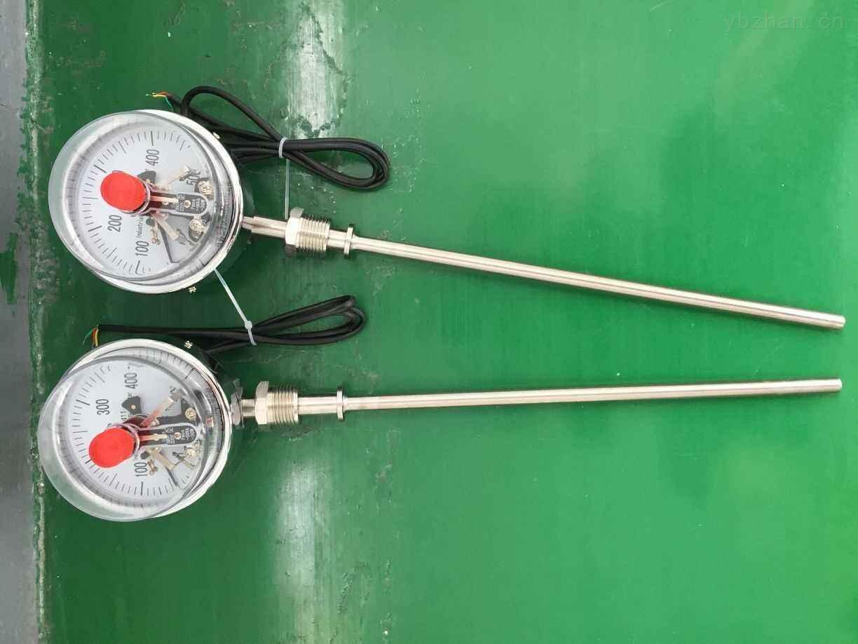 無錫帶遠傳雙金屬溫度計價格