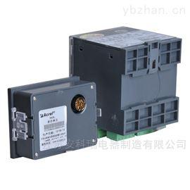 ARD2F-800/T欠载保护电动机保护器